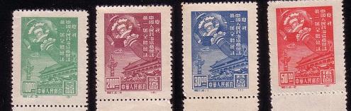 纪1 庆祝中国人民政治协商会议第一届全体会议