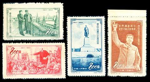 纪20 伟大的十月革命三十五周年纪念