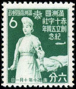 满纪18 赤十字社创立五周年纪念