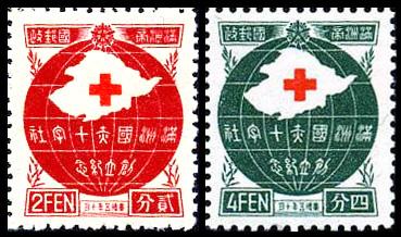 满纪8 赤十字社创立纪念