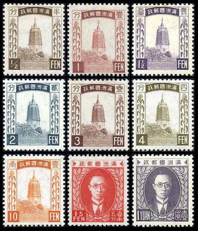 满普2 第二版普通邮票
