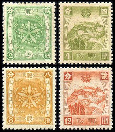 满通3 第三版通邮邮票