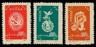 纪15 国际劳动节