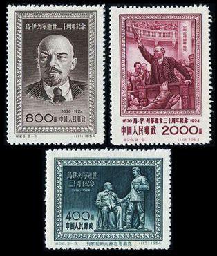 纪26 弗·伊·列宁逝世三十周年纪念