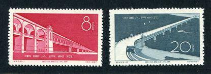 纪43 武汉长江大桥