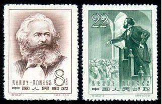 纪46 马克思诞生140周年纪念