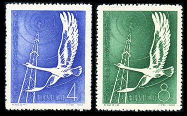 纪52 莫斯科社会主义国家邮电部长会议