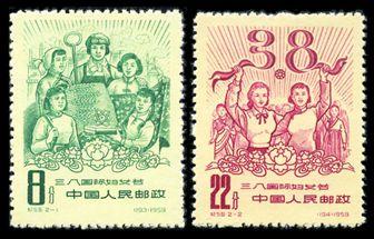 """纪59 """"三·八""""国际妇女节"""