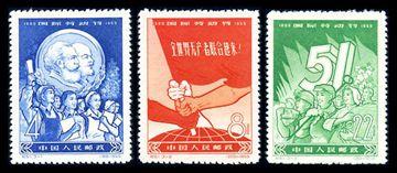 纪61 国际劳动节