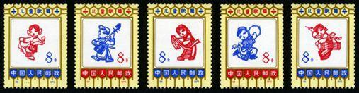 编号邮票86-90 儿童歌舞