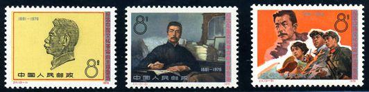 J11 纪念中国文化革命的主将鲁迅