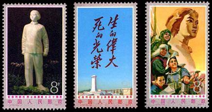 J12 纪念刘胡兰烈士英勇就义三十周年