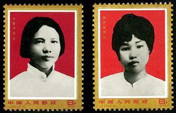 J27 中国妇女的光辉榜样