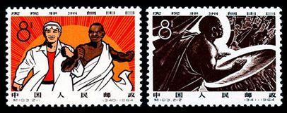 纪103 庆祝非洲自由日