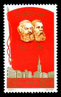 纪107 第一国际成立一百周年