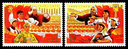 纪118 高举毛泽东思想伟大红旗为实现第三个五年计划而奋斗