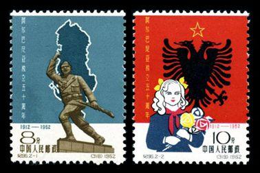纪96 阿尔巴尼亚独立五十周年