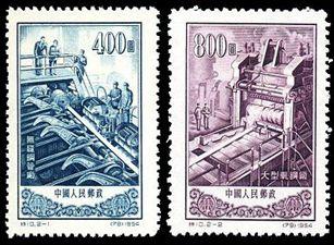 特10 无缝钢管厂及大型轧钢厂