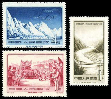 特14 康藏、青藏公路