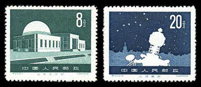 特23 北京天文馆