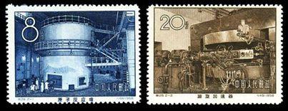 特28 我国第一个原子反应堆和回旋加速器
