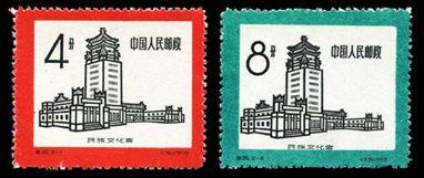 特36 民族文化宫