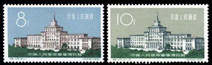 特45 中国人民革命军事博物馆