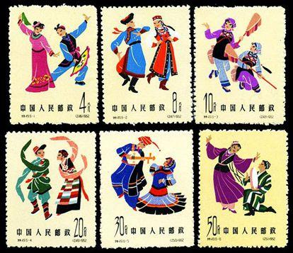 特49 中国民间舞蹈(第一组)
