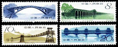 特50 中国古代建筑——桥