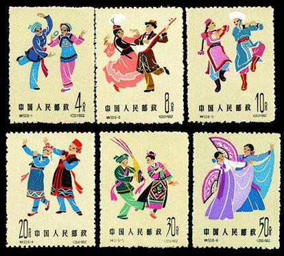 特53 中国民间舞蹈(第二组)