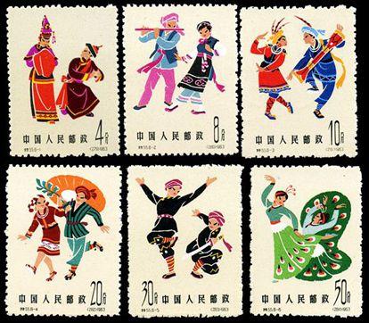 特55 中国民间舞蹈(第三组)