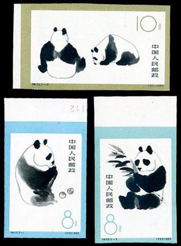 特59 熊猫-无齿