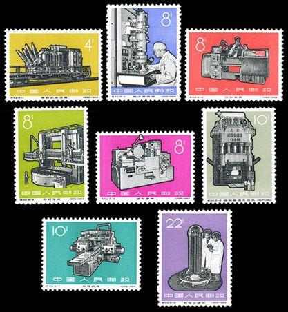 特62 工业新产品