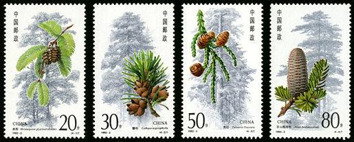 1992-3 《杉树》特种邮票