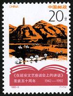 1992-5