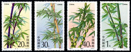 1993-7 《竹子》特种邮票