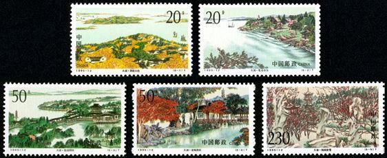整版邮票_1995-12 《太湖》特种邮票、小型张 | 中国邮票目录