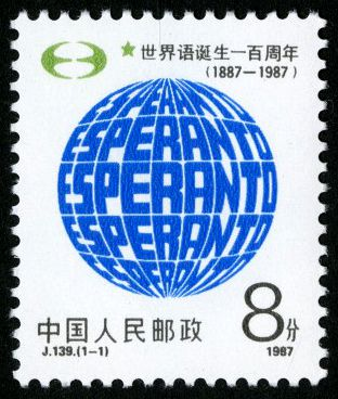 logo logo 标志 单票 票 票据 设计 图标 312_368