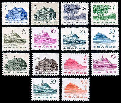 普12 革命圣地图案普通邮票(第二版)