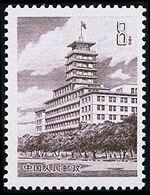 普19 北京长话大楼图案普通邮票