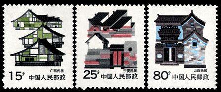 普26 民居