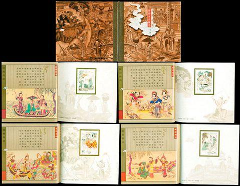 SB(21)2001 民间传说——许仙与白娘子