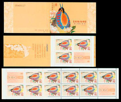 SB(22)2002 中国鸟(第一组)——黄腹角雉