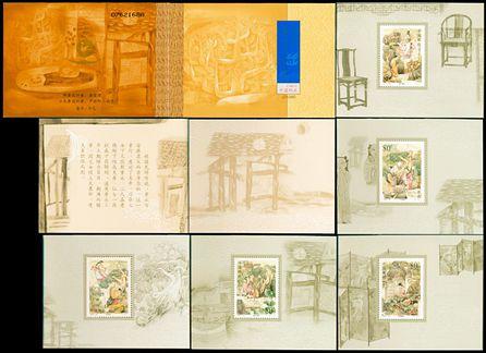 SB(23)2002 民间传说——董永与七仙女