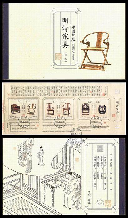 SB(43)2011 明清家具——坐具