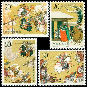 T157 中国古典文学名著--《三国演义》(第二组)