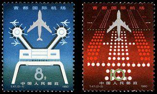 T47 首都国际机场