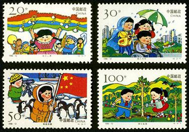 1996-12 《儿童生活》特种邮票