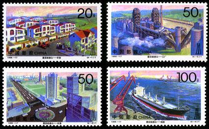 1996-17 《震后新唐山》特种邮票