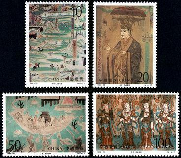 1996-20 《敦煌壁画》特种邮票